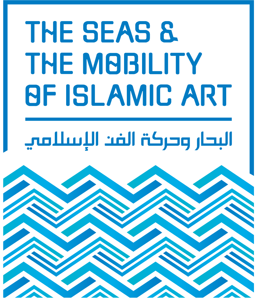 Hamad bin Khalifa Symposium on Islamic Art